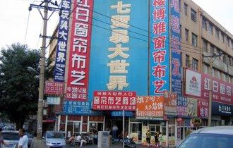 卑劣な手段は日常茶飯事も、日本がソッポを向くと困る中国