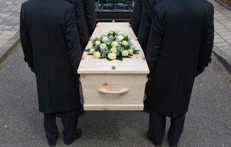 密葬と家族葬ってどう違うの?今さら聞けないお葬式の種類