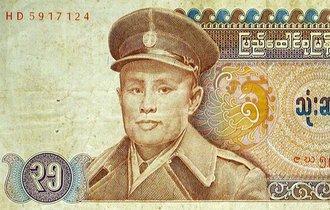 ミャンマーはなぜ、親日国なのか?知られざるアウン・サン将軍の素顔