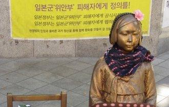 日本が慰安婦像に神経質なのは「恨」への恐れ?移設許せぬ韓国世論