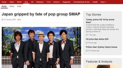 smap_bbc.jpg