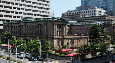 Bank_of_Japan.jpg