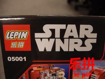 SW1-4