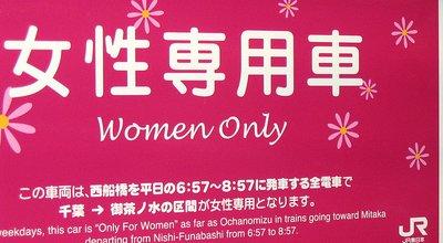 women-only_sign.jpg