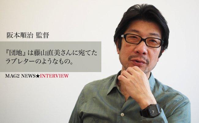 160604danchisakamoto02