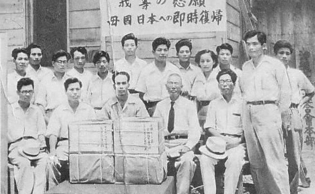 【沖縄返還】多くの尊い命と引き換えに叶った「奇跡の祖国復帰」