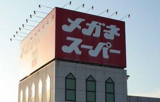 瀕死の「メガネスーパー」が上場廃止目前に起こした奇跡の黒字化