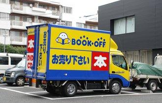 ブックオフ、深刻な赤字転落。日本の「古本屋」はもうダメなのか?