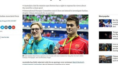 guardian_article1 copy