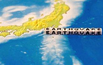 関東でも続く「いやな揺れ」。相次ぐ震度5を専門家はどう見る?