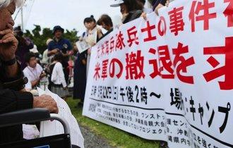 辛坊治郎氏が激怒。米軍への「ヘイト」にしか見えぬ朝日新聞の投書欄