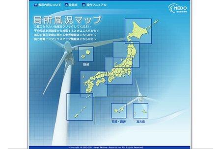 風況マップ01