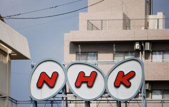 NHK受信料支払い義務、ワンセグ無しならPCは?弁護士に聞いてみた