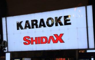 突然の大量閉店。人気カラオケ「シダックス」は何を見誤ったのか?