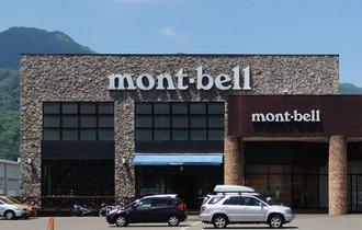 なぜ登山用品「モンベル」の社長は今も「終身雇用」にこだわるのか?