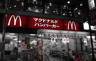 マクドナルドが犯した最大の失敗。「望まぬ顧客」はなぜ増えたのか?