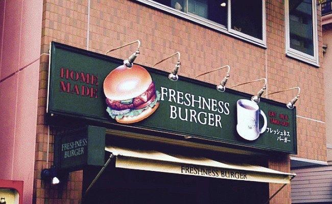 freshness001 copy