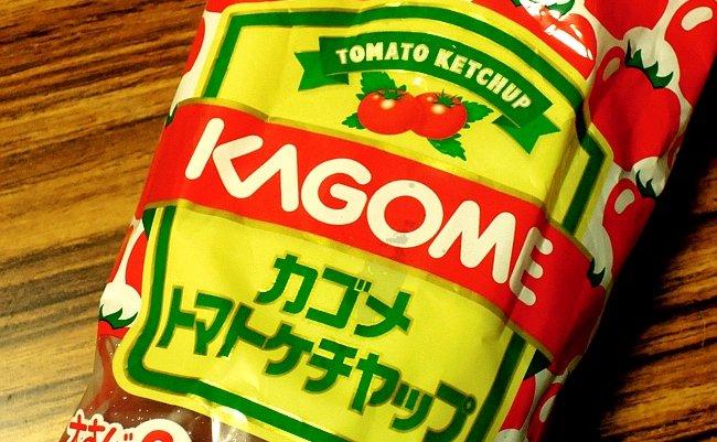 kagome01