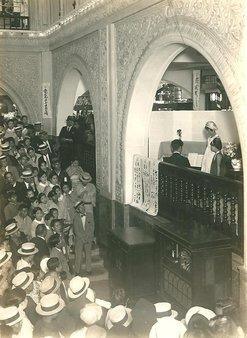 昭和5年(1930年)頃