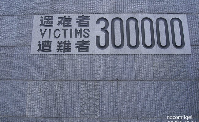 Nanjing_massacre_memorial_hall copy