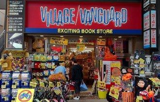 遊べる本屋はどこ行った? 失速「ヴィレッジヴァンガード」の矛盾