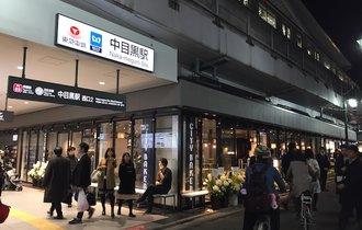東京の名所が続々とリニューアル。新たにオープンする商業施設5選