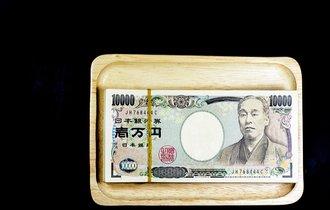 遺された家族の年金が月4万円も増える「遺族厚生年金」とは?