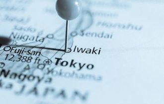福島沖で発生したM7.4地震。「MEGA地震」が捉えていた前兆とは?