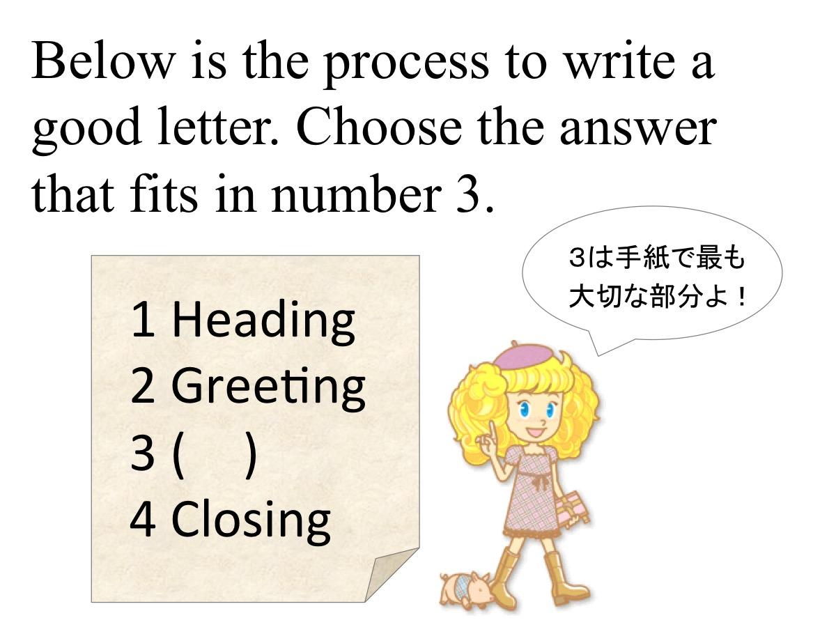 小学3年生 国語「手紙の書き方」