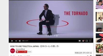 youtube_1712 copy