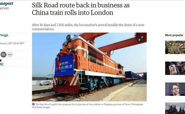 china_train_guardian copy