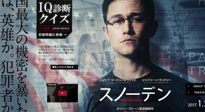 snowden_movie copy