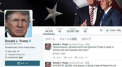 trump_twitter copy