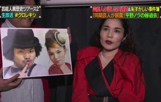 バブル芸人・平野ノラが「平野千秋」から改名した本当の理由