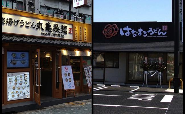 20170202_udon copy