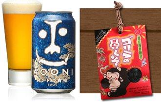 ビールなのに「インドの青鬼」。 売れるネーミングの極意とは?