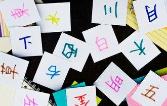 科学も証明。日本の漢字教育が育む、子供の心と高い知能指数