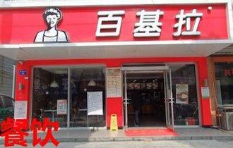 さすが中国。フライドチキンのパクリ看板がまさかの「おばさん」