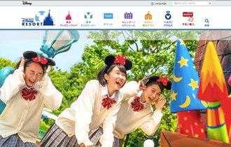 なぜ東京ディズニーリゾートは、非正規2万人を組合員にしたのか?