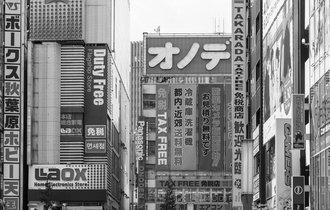 自ら新しい市場を作り出す努力もしない、現代日本企業の「怠慢」