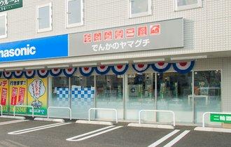 なぜ東京・町田の小さな電気店は安売りせずとも20年以上黒字なのか