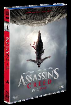 20170612_mag2_assassinscreed-2bdd_SB_P