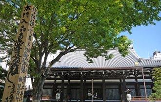 本能寺は「移転先」にあり。今も京都に残る信長由来の地を巡る