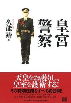 shibata20170628-1