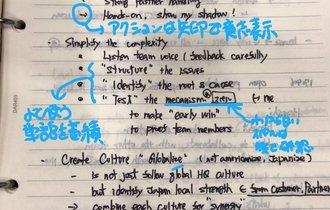 英語ができない!3つの「ない」を解決するノートを初公開