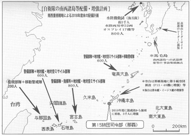takano20170704-1