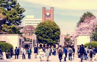 就職率100%なのに授業料は格安。コスパ日本一の大学はココだ!