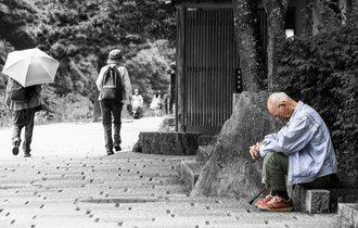 それ、知らない。年金未納の人が被るイタいデメリットとは?