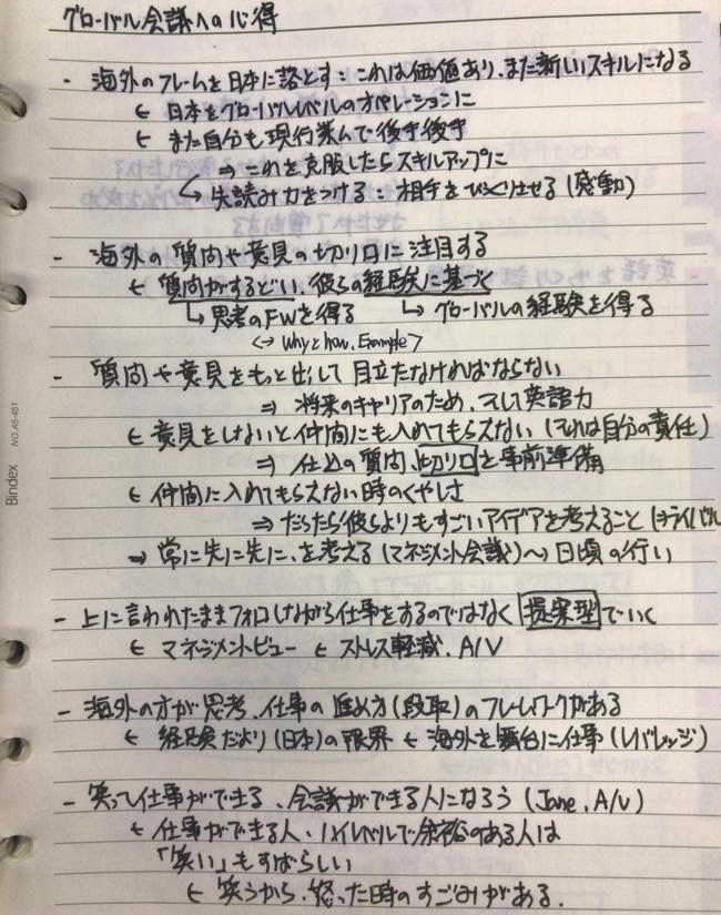 20170828_kaneda copy