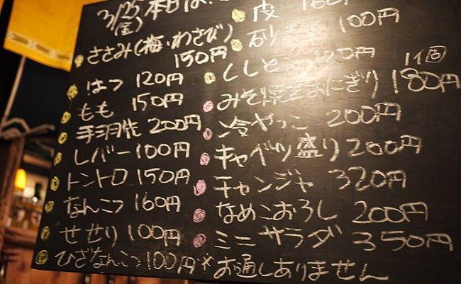 inshoku20170831